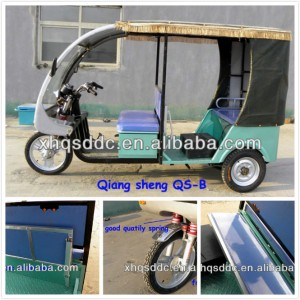 QS-B model three wheeler battery tricycle