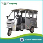 2014 wholesale suppliers electric tricycles for adults (3)_gezshou