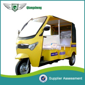 The part of three wheeler electric rickshaw