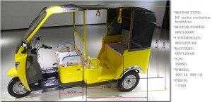 electric tricycle battery rickshaw QS-A model qiangsheng electric tricycle factory (3)electric tricycle battery rickshaw QS-A model qiangsheng electric tricycle factory (3)