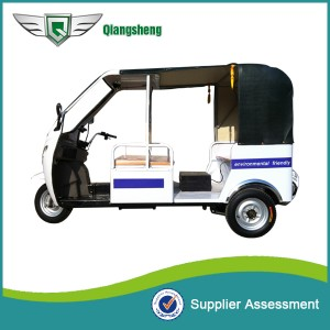 electric tricycle battery rickshaw QS-A model qiangsheng electric tricycle factory (4)