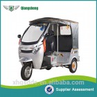 electric tricycle on sale