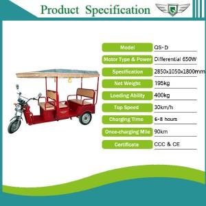 QS-D electric rickshaw technical specification
