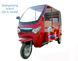 2016 China I CAT Eco-friendly three wheeler auto rickshaw supplier price list