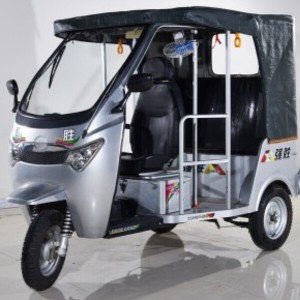Icat certified battery operated e rickshaw 1+3 passenger with radio on sale
