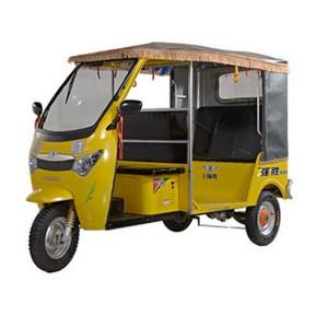 ICAT certified auto rickshaw