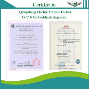 certificate-of-electric-rickshaw-from-Qiangsheng-Electric-Tricycle-Factory1
